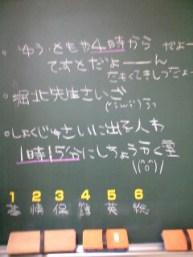 100528_15420001